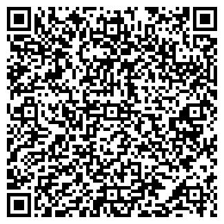 QR-код с контактной информацией организации УЛЬЯНОВ Д.И. ИП