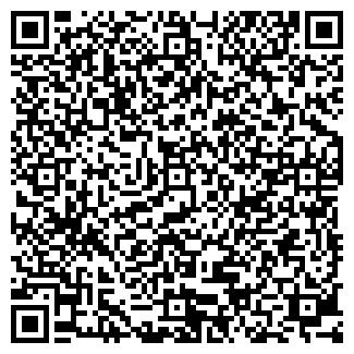 QR-код с контактной информацией организации ООО ВЕКТОР-ТН