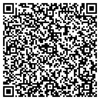 QR-код с контактной информацией организации ФЕНИКС-КОМПАНИ