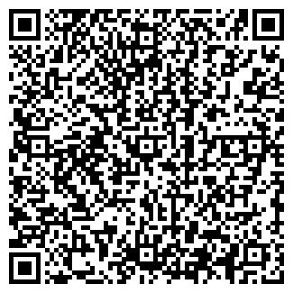 QR-код с контактной информацией организации DREAM TOWN