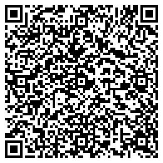 QR-код с контактной информацией организации КАДАСТР