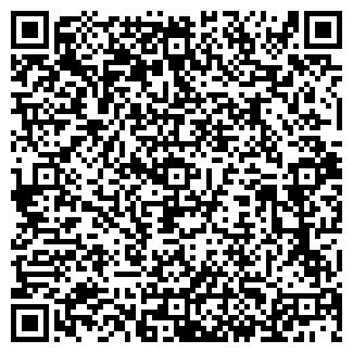 QR-код с контактной информацией организации ЗАО РЕДАЛ
