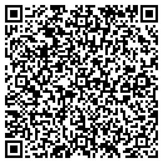 QR-код с контактной информацией организации СОЮЗЭНЕРГО ООО