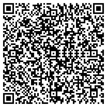 QR-код с контактной информацией организации АЛЕНА СТУДИЯ МЕБЕЛИ