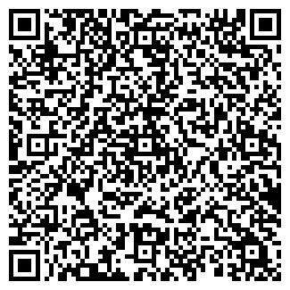 QR-код с контактной информацией организации КЛИО ПКФ ООО