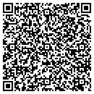 QR-код с контактной информацией организации ОДС № 40