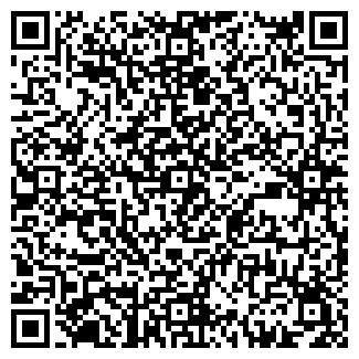 QR-код с контактной информацией организации ЯКИНА Л.В.
