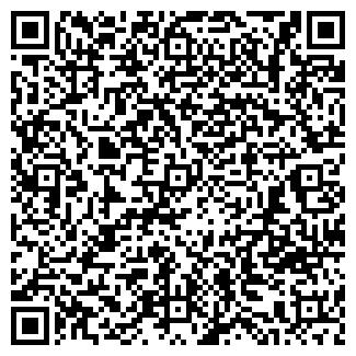 QR-код с контактной информацией организации ГОЛУБЦОВА ЧП