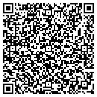 QR-код с контактной информацией организации ЛЮБАША ЗАО