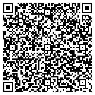 QR-код с контактной информацией организации КОЗИН А. Г.