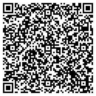 QR-код с контактной информацией организации ООО АСТРУМ ЛТД