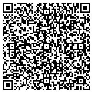 QR-код с контактной информацией организации ООО ЭКОНОМИКА