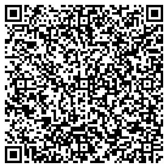 """QR-код с контактной информацией организации """"Актипласт-Т"""""""