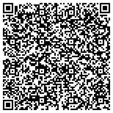 """QR-код с контактной информацией организации ООО """"Шатский металлообрабатывающий завод"""""""