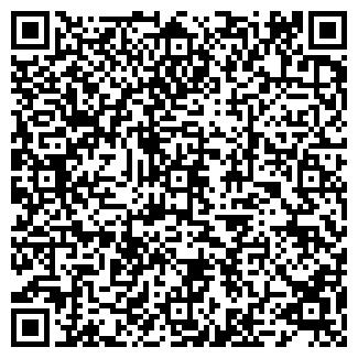 QR-код с контактной информацией организации ОДС № 41