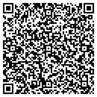 QR-код с контактной информацией организации ООО КОМИНВЕСТ