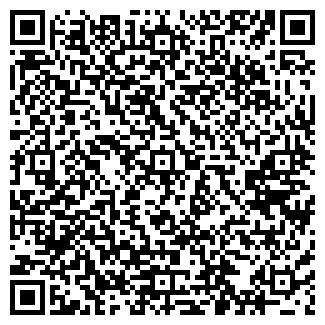 QR-код с контактной информацией организации ЭКОЙЛСЕРВИС ООО