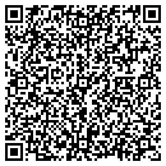 QR-код с контактной информацией организации ОФИС ЛАЙФ ООО
