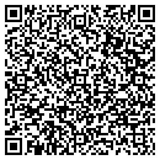 QR-код с контактной информацией организации ДОМ НОУТБУКОВ ООО