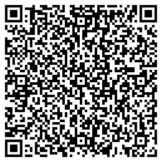 QR-код с контактной информацией организации КВЦ-СЕРВИС ООО