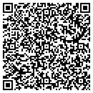 QR-код с контактной информацией организации СОФТ ДПЛ ООО