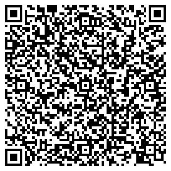 QR-код с контактной информацией организации ВЕСТА-МЕБЕЛЬ, МАГАЗИН