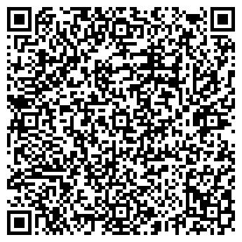 QR-код с контактной информацией организации МАГАЗИН № 3 ПКФ АЗАЛИЯ