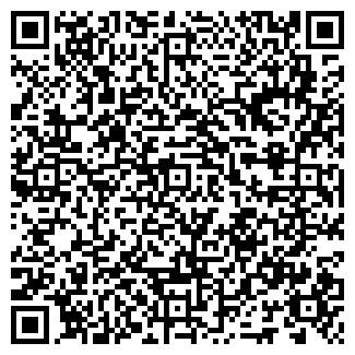 QR-код с контактной информацией организации КОВРЫ-БЫТ ООО