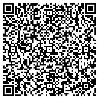QR-код с контактной информацией организации ДИГО-84 ЗАО