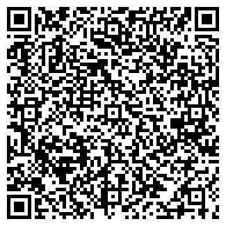 QR-код с контактной информацией организации ГОРИЗОНТАЛЬ ТПК