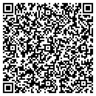 QR-код с контактной информацией организации ЕГОРЬЕВСКИЙ