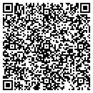 QR-код с контактной информацией организации РОССЭ