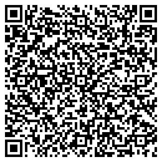 QR-код с контактной информацией организации ЗЕЛЕНЫЙ ДВОРИК