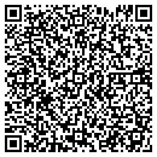 QR-код с контактной информацией организации МАСТЕР ТЦ ЗАО