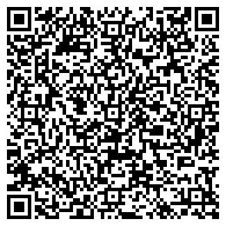 QR-код с контактной информацией организации КОСИНА ТД ООО