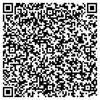 QR-код с контактной информацией организации ТРОЙКА-ПОСАД ТД ООО
