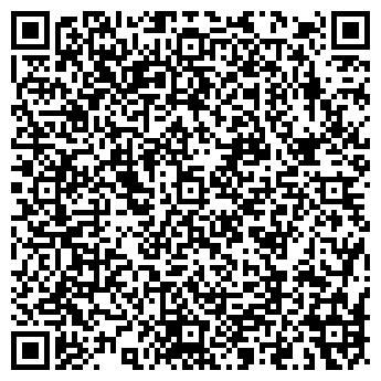 QR-код с контактной информацией организации БОЛОТОВА Э. Е.