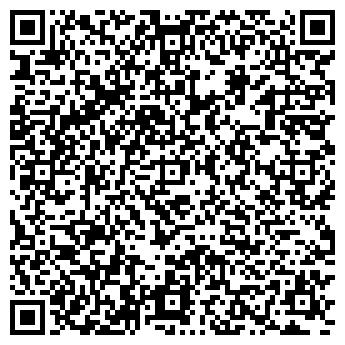 QR-код с контактной информацией организации ШИЛОВА О. А.