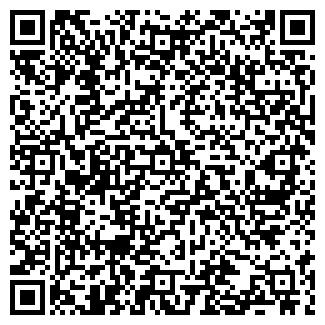 QR-код с контактной информацией организации СТАЛЬНОЙ РЫЦАРЬ