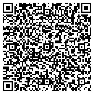QR-код с контактной информацией организации СТРОЙАКС ООО