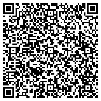 QR-код с контактной информацией организации ДВЕРИ, МАГАЗИН