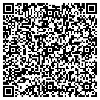 QR-код с контактной информацией организации ОКОННЫЙ РАЙ ООО