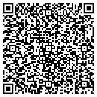 QR-код с контактной информацией организации GERDA