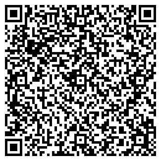 QR-код с контактной информацией организации № 144 ШКОЛА-САД