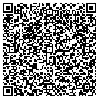 QR-код с контактной информацией организации № 6 МУЗЫКАЛЬНАЯ ШКОЛА ИСКУССТВ