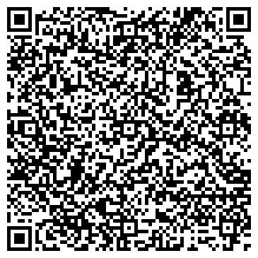 QR-код с контактной информацией организации ДЕТСКАЯ МУЗЫКАЛЬНАЯ ШКОЛА ИСКУССТВ № 6