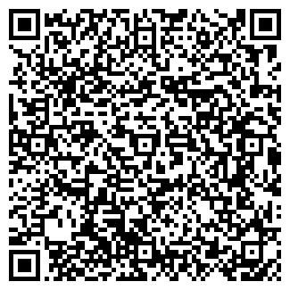 QR-код с контактной информацией организации № 2 ЛИЦЕЙ