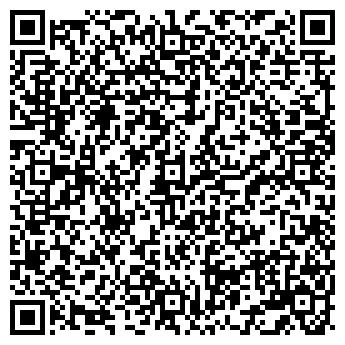 QR-код с контактной информацией организации КВАНТ КОМПЬЮТЕРНЫЙ ЛИЦЕЙ ООО