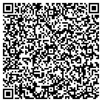 QR-код с контактной информацией организации № 4/1 ОБЩЕЖИТИЕ ТГУ