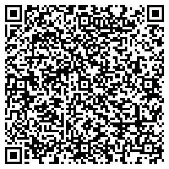 QR-код с контактной информацией организации № 6/1 ОБЩЕЖИТИЕ ТГУ